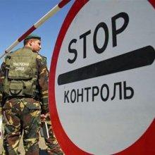Россия не готовит ответные санкции запрета для украинских артистов