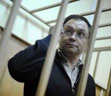 Суд арестовал имущество бывшего сенатора Фетисова