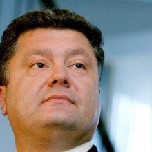Порошенко: Украина является самым опасным местом в мире