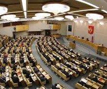 В Госдуме предложили заключать на 15 суток шумных соседей