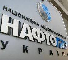 «Нафтогаз» перечислил «Газпрому» 378 миллионов долларов в качестве предоплаты за газ