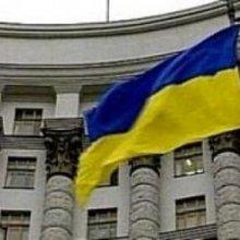 Радикально сократить соцрасходы собирается правительство Украины