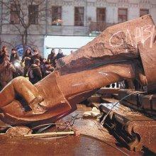Очередной памятник Ленину снесли в Днепропетровской области
