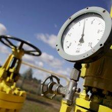 Украина начинает получать российский газ с 8 декабря