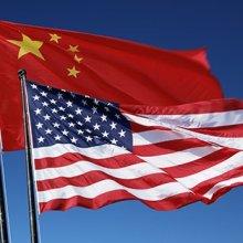 Китай возмущен возможной продажей военных кораблей США Тайваню