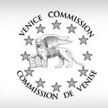 Еврокомиссия не одобрила украинский закон о люстрации