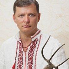 Ляшко необходимо вернуть украине