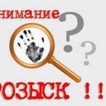 75-летняя женщина пропала без вести в Приморском крае
