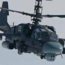 На авиабазу на Дальнем Востоке поступят 6 вертолетов Ка-52