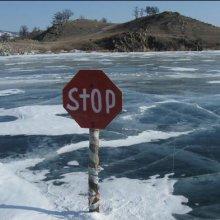 В Приморье будут штрафовать за выезд на лед
