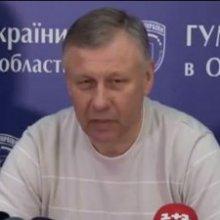 """Шпионский """"жучек"""" обнаружили в кабинете заместителя главы МВД Украины"""
