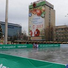 В Краснодаре на площади Театральная открыли каток