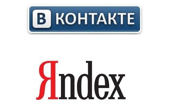 яндекс топ 100 сайтов - фото 4