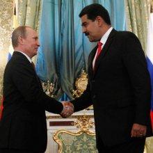 Песков: Глава Венесуэлы Мудро обсудит с Путиным цены на нефть