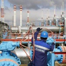 """ЕС удивлен намерениями """"Газпрома"""" перенаправить газ с Украины в Турцию"""