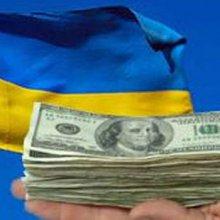 Канада выделит кредит для Украины в размере 200 млн канадских долларов