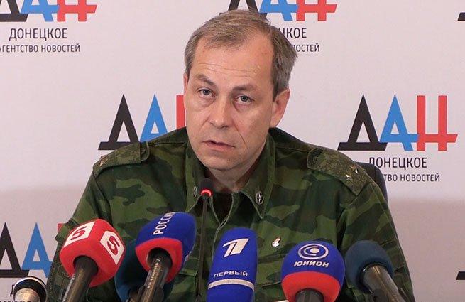 Басурин украинская армия готовит