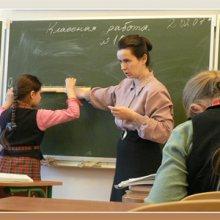 Средняя зарплата учителей в Москве достигла 70 тысяч рублей