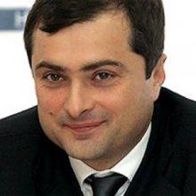 Сурков выступил с предложением снять границу между Абхазией и Россией
