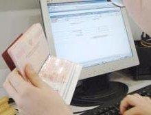 В 2014 году похищено более миллиарда записей персональных данных