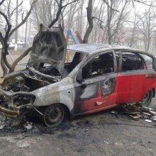 Автомобиль лидера днепродзержинского «автомайдана» сожжен неизвестными