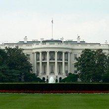 Причиной тревоги в белом доме могли