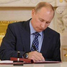 Путин назначил нового замглавы управделами президента