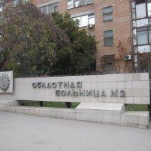 В Ростове мужчина умер под порогом больницы от переохлаждения