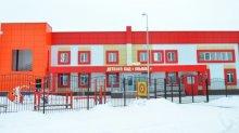 Новый детский сад в Воронежской области