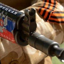 В Донецке бойцы ДНР сбили беспилотник ВСУ