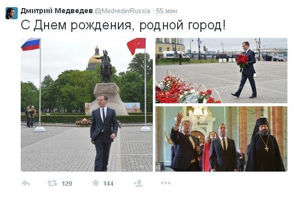 счастливым знаковым поздравление медведева дмитрия с днем газовиков что жених невеста