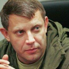 Захарченко готов воспользоваться любым шансом на мирное решение конфликта