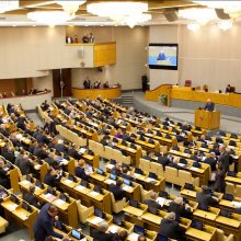 Госдума приняла во втором чтении законопроект об амнистии капиталов