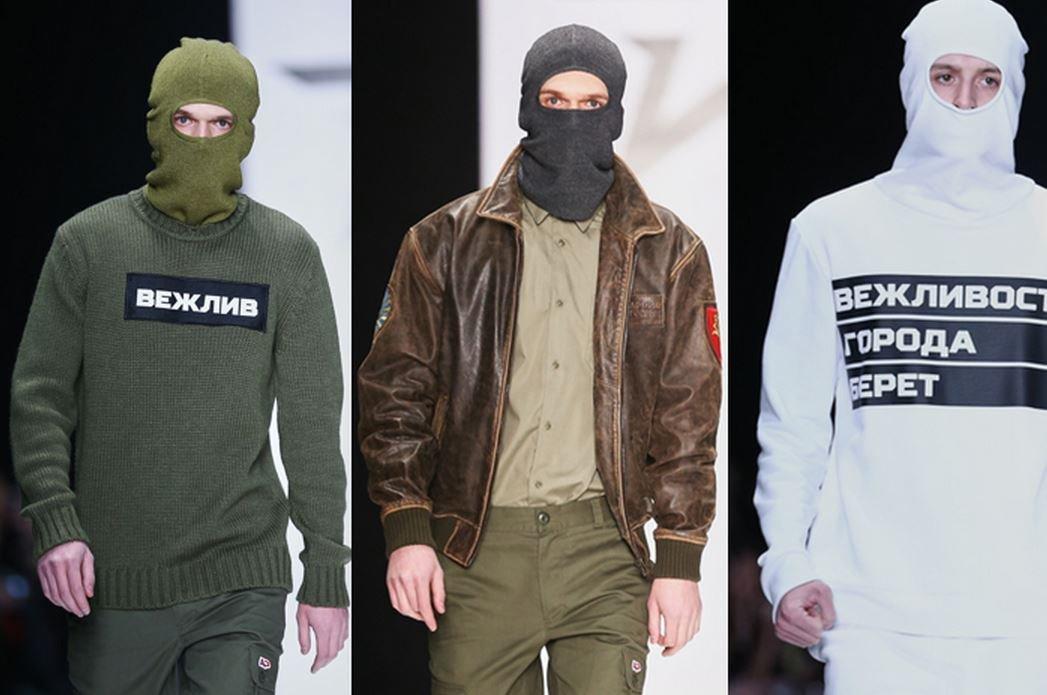 Брендовая Одежда Россия