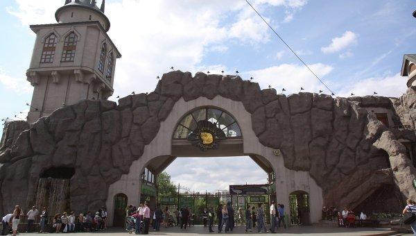 Билеты - Московский зоопарк