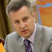 Глава СБУ предложит ФБР сотрудничество для борьбы с отмыванием денег
