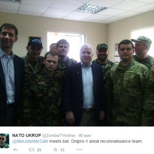Американский сенатор Джон Маккейн приехал в Днепропетровск