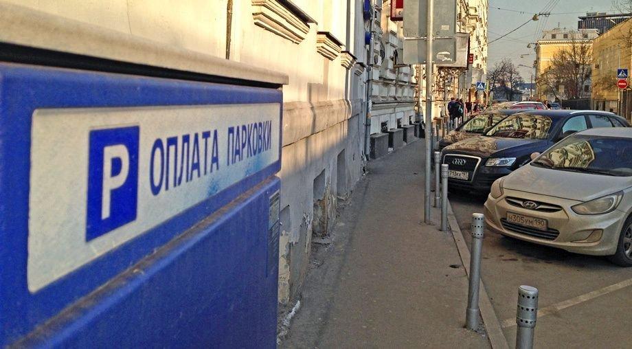 искать монеты бесплатная парковка в москве в марте 2016 года эркер