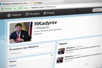 Рамзан Кадыров высказал соболезнования родственникам погибших во время теракта в Ираке