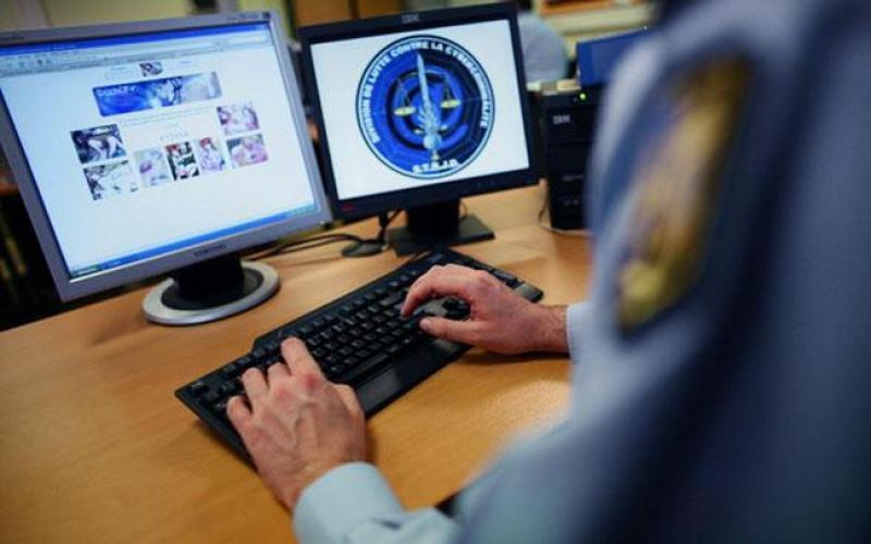 Как сообщить в полицию через интернет