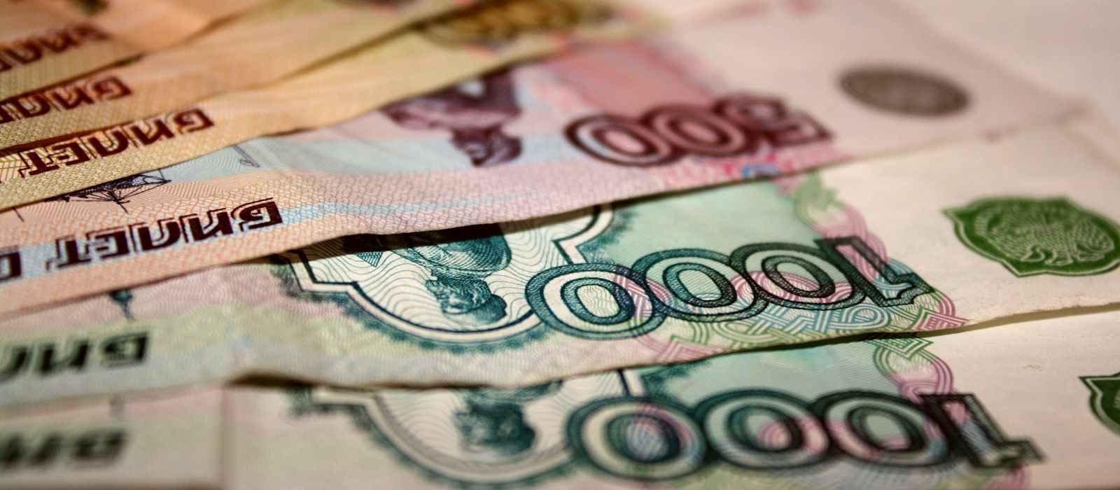шесть Вазврат денег за путевку по какому курсу валют производят впрочем, отлично