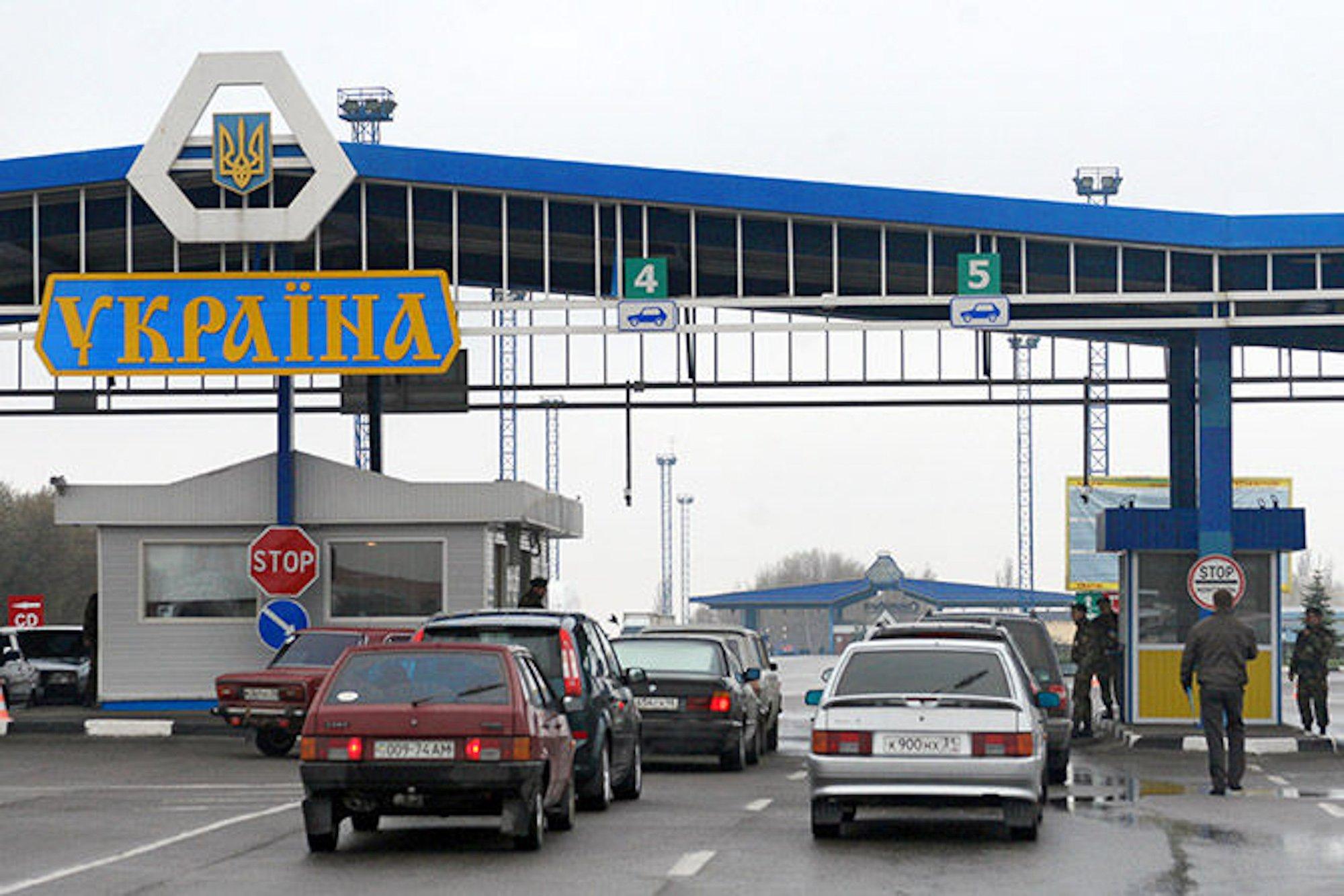 СМИ узнали о новом порядке въезда россиян на Украину