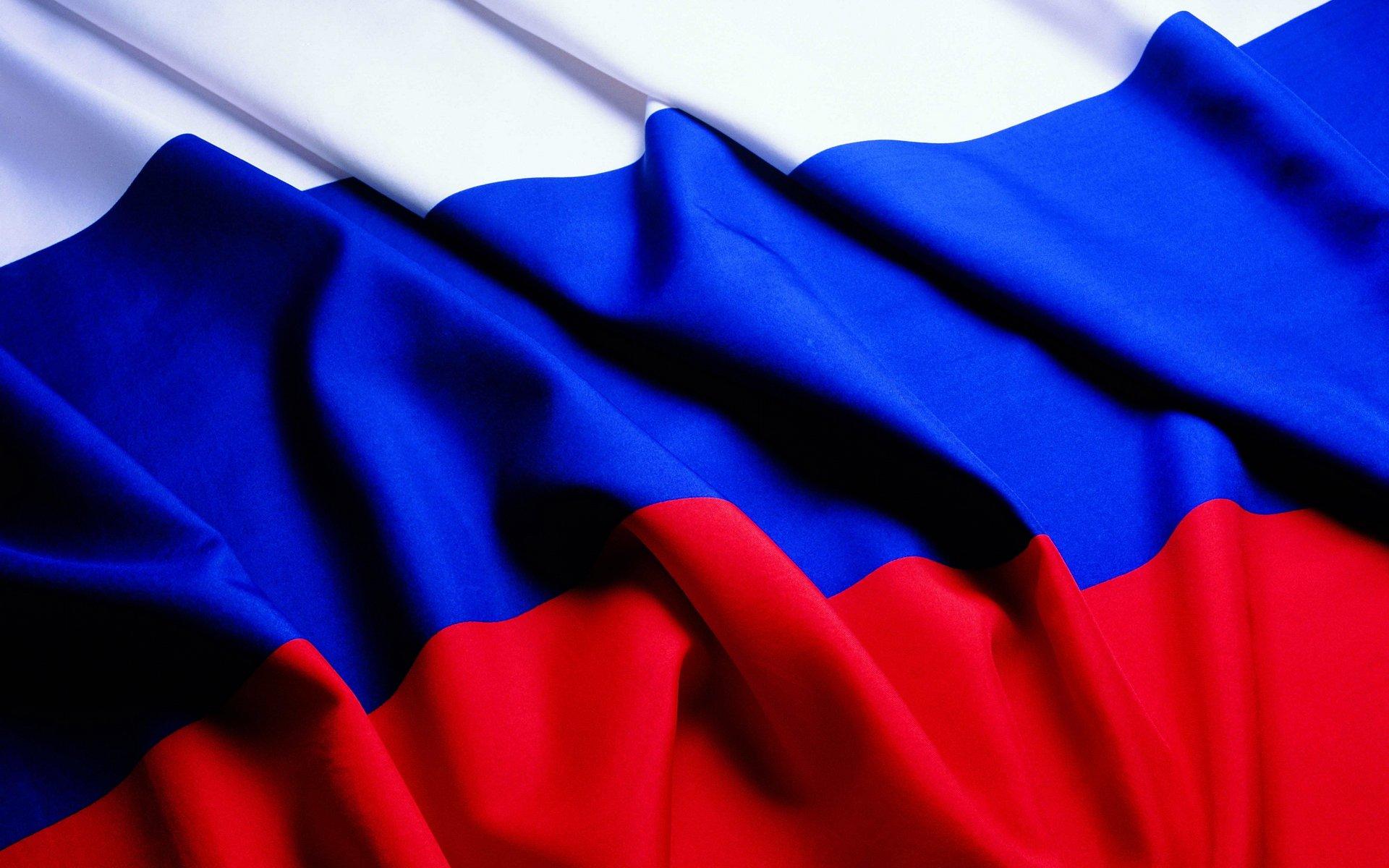флаг россии качество картинки известность