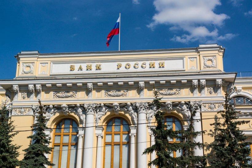 Руководство Центробанка России - фото 8