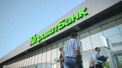 «Приватбанк» блокирует счета клиентов, которые поддерживают Донбасс