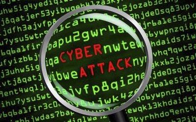 СМИ: США рассматривают возможность ответной кибератаки по Китаю