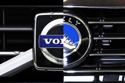 Geely � Volvo ������������� ���������� ��������� ��� ����������� �������
