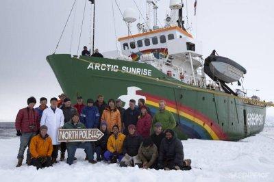 Суд Гааги обязал Россию выплатить компенсацию Голландии за корабль Artic Sunrise