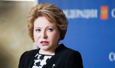 Делегация Совета Федерации в полном составе отменила визит в Нью-Йорк