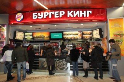 Роспотребнадзор обнаружил многочисленные нарушения санитарных норм в Burger King в Москве